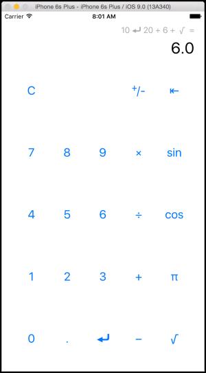 Calculator: Assignment 1, Stanford University Winter 2015