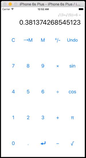 CalculatorBrain